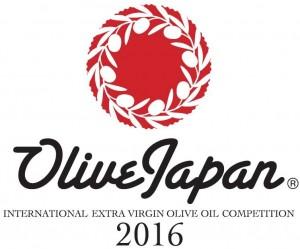 OLIVE JAPAN 2016