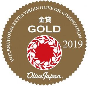 02-2 GOLD OJ2019